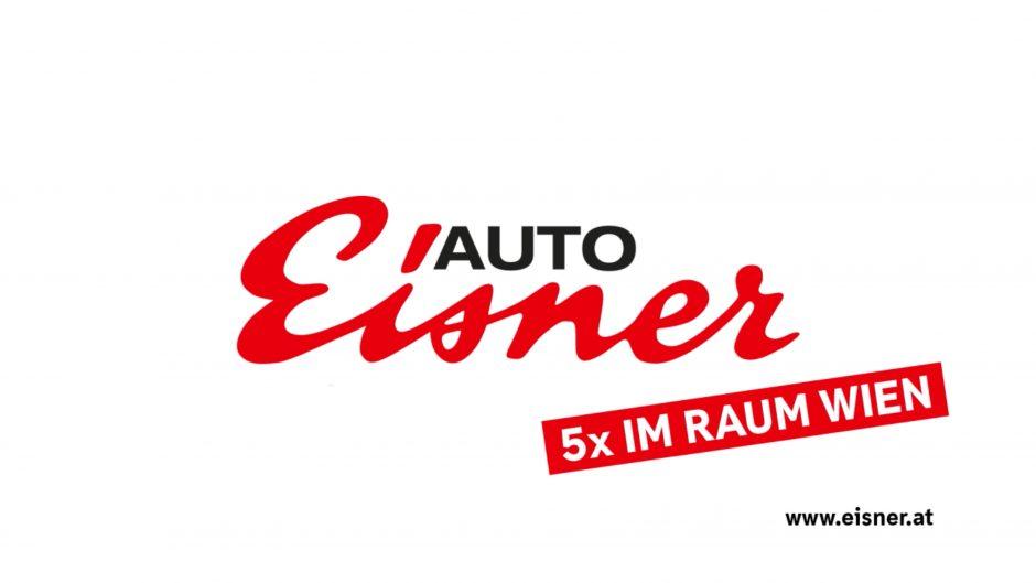 Auto Eisner Cinema Commercial